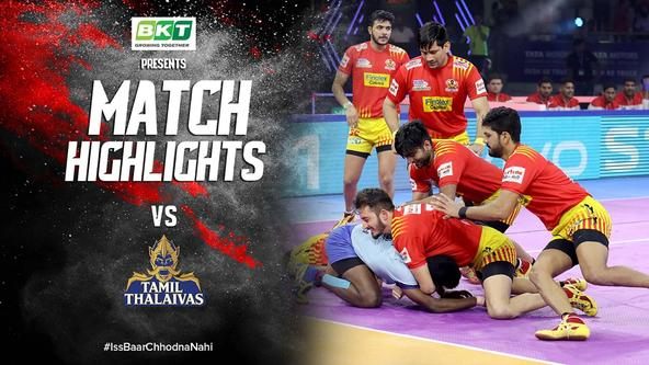 Match Highlights - Gujarat Giants vs Tamil Thalaivas | Vivo Pro Kabaddi 201