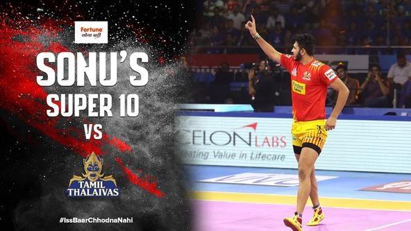 Sonu Jaglan's Stunning Super 10 Against Tamil Thalaivas | Vivo Pro Kabaddi Season 7